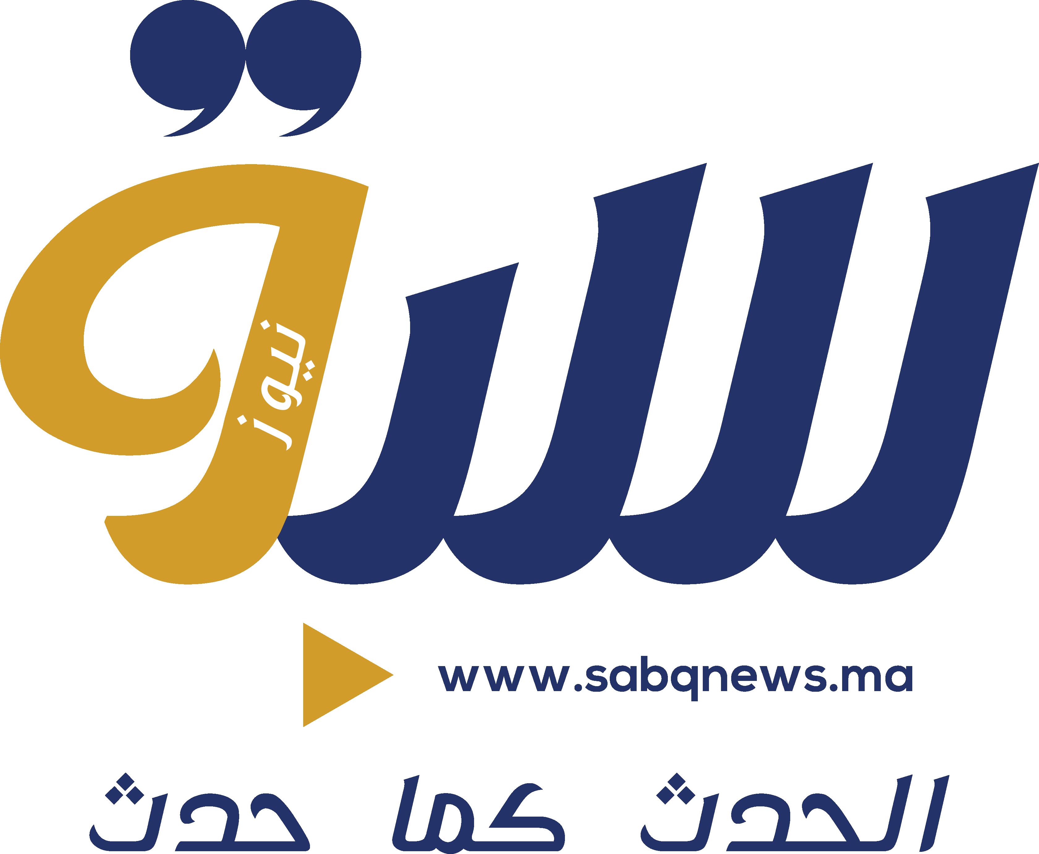 التلفزيون الإسرائيلي الملك محمد السادس رفض استقبال نتنياهو سبق نيوز